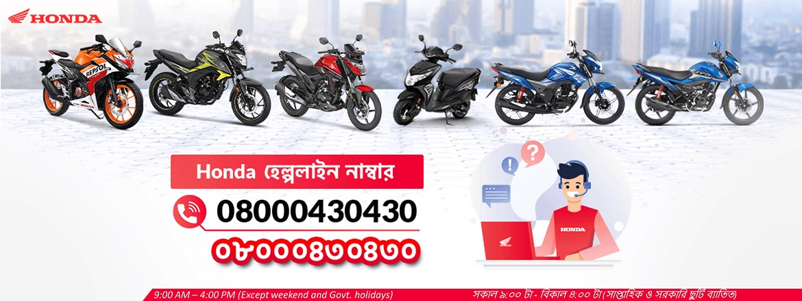 Bangladesh Honda Private Limited